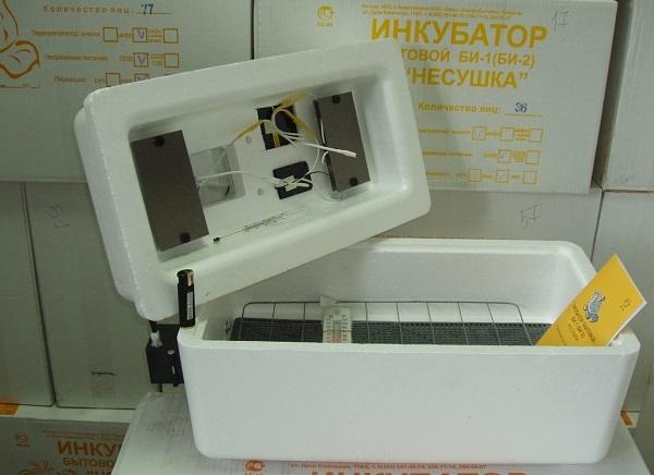inkubator isi rumah