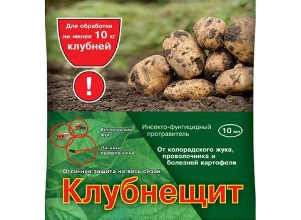 Protravitel Tuber untuk pemprosesan kentang