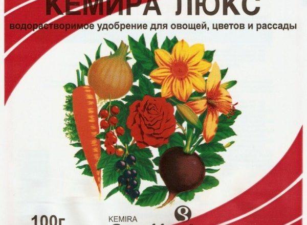 Baja Kemira
